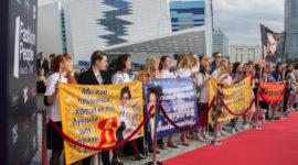 Fashion People Awards – Москва стильная!