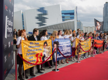 Fashion People Awards — Москва стильная!