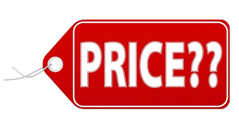 Цена бывает кусачей