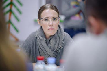 Ксения Собчак опубликовала свою предвыборную программу