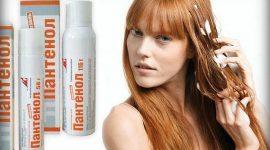 Пантенол: следим за красотой волос