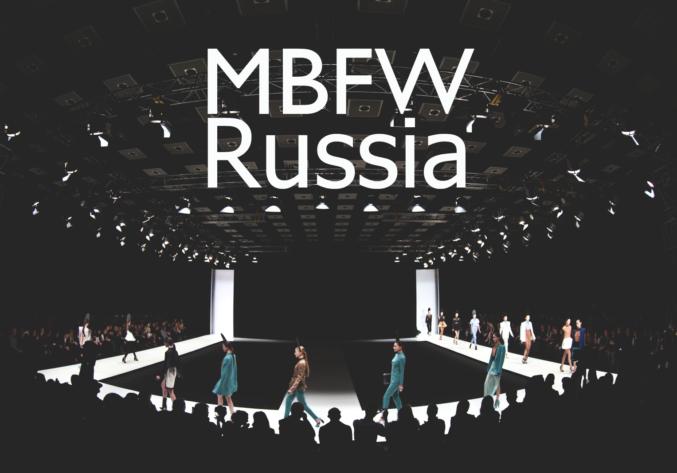 Расписание Mercedes-Benz Fashion Week Russia