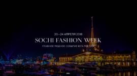 Sochi Fashion Week 2018