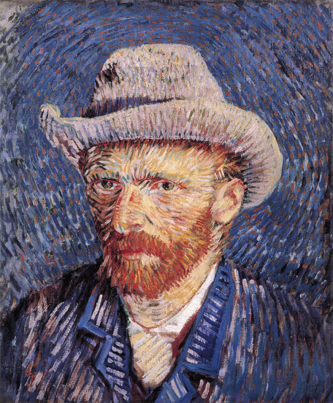 «Ван Гог. С любовью Винсент»