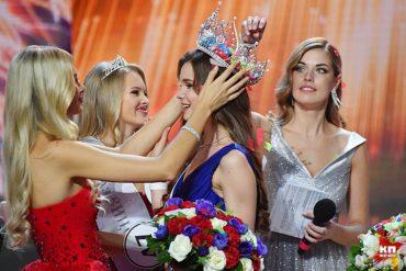 Мисс Россия — 2018: стало известно имя самой красивой девушки страны