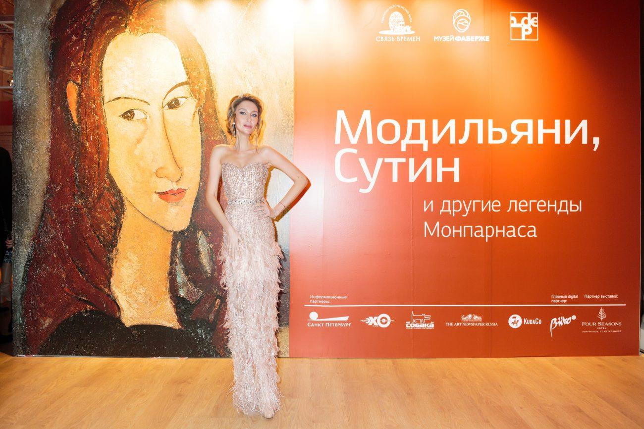 Елена Кессарийская
