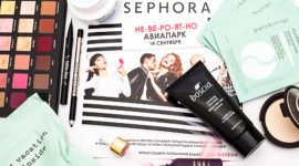 Sephora в России! 3 средства, которые вам стоит купить как можно скорее