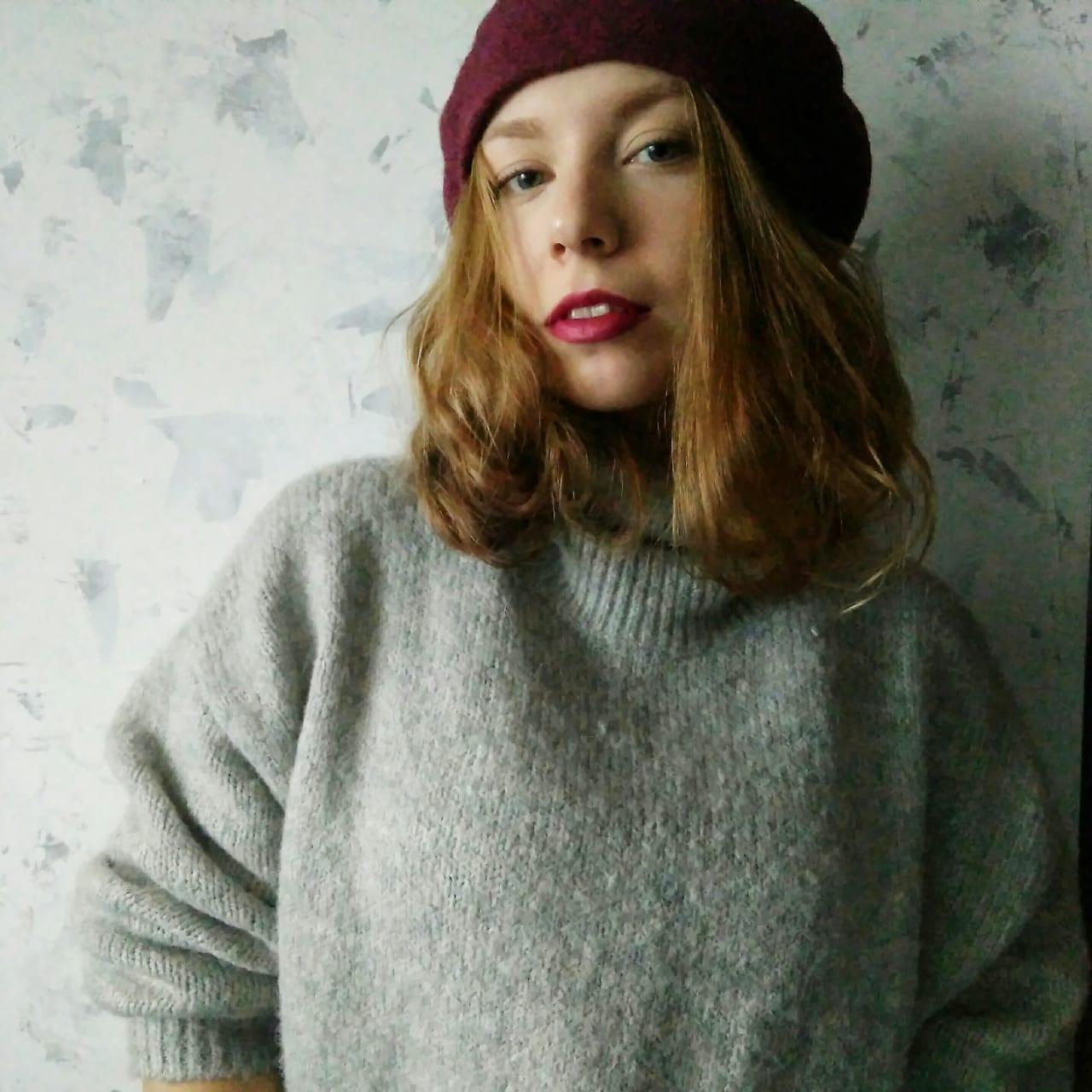 Софья Шадрина