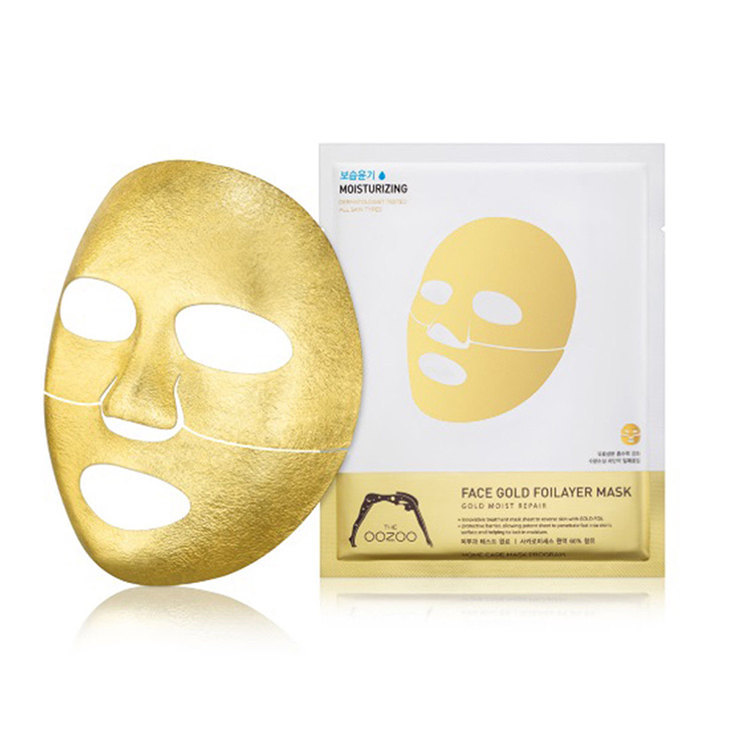 Тканевая золотая маска
