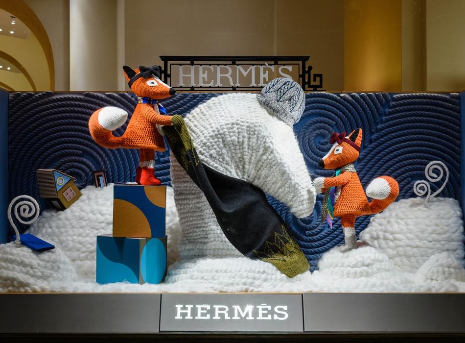 hermes гум
