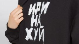 Нецензурно: Harrods сняли с продажи худи Vetements