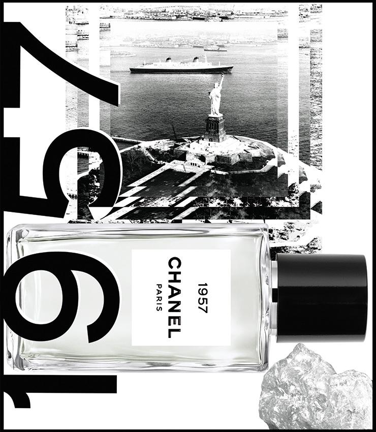 аромат от Chanel