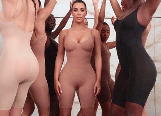 Ким Кардашьян запускает линейку нижнего белья