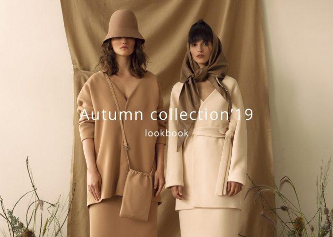 Осенняя коллекция Ushatáva: база в новом исполнении