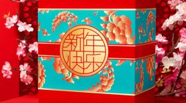 Lookfantastic 2020 Chinese New Year Spring Flower Box — наполнение