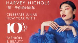 Китайский Новый год на сайте Harvey Nichols — код на скидку 10%