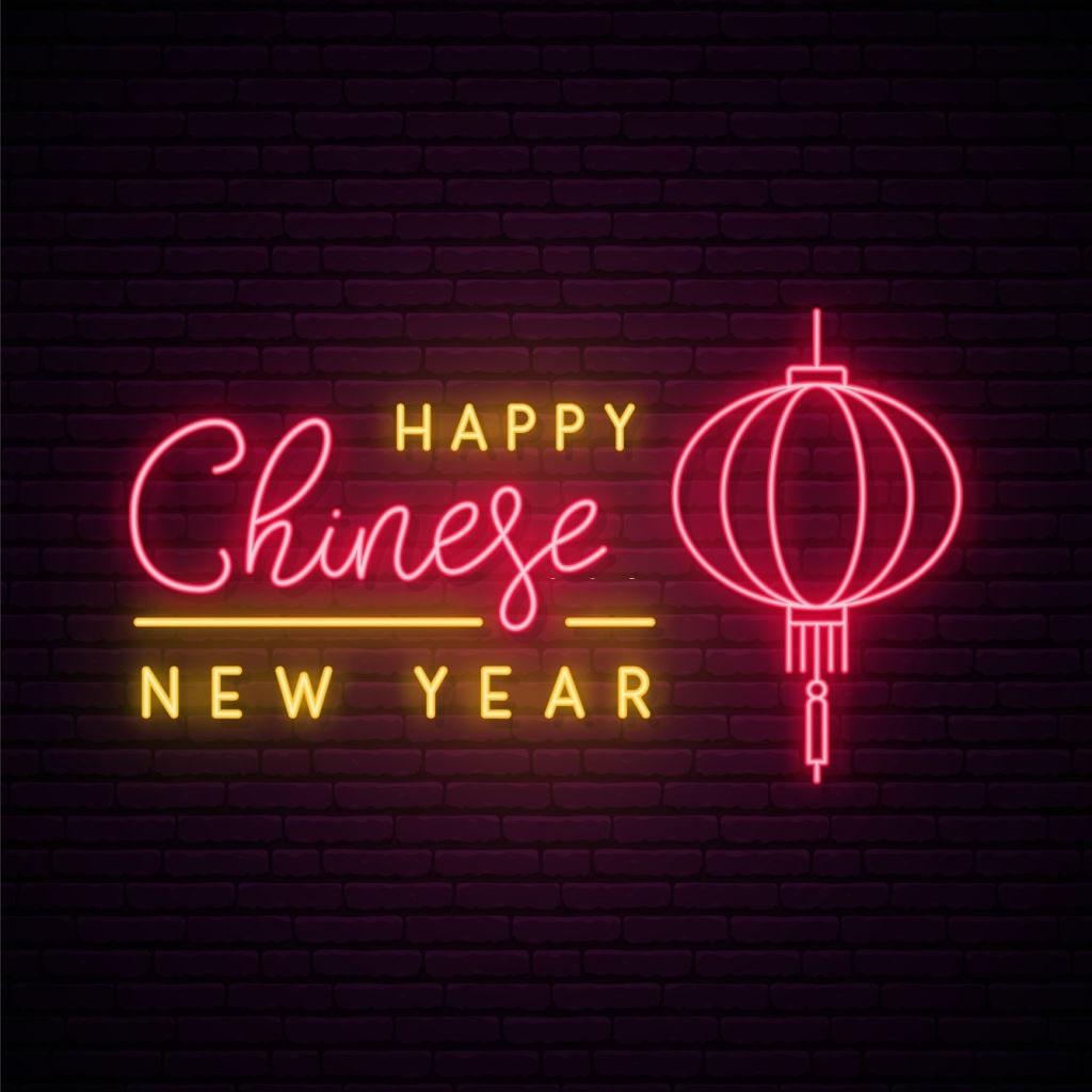 Китайский НОвый год, праздник фонарей