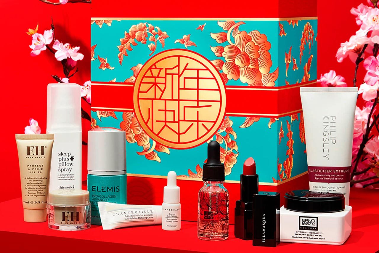 Lookfantastic Chinese New Year Limited Edition Beauty Box 2019 скидка