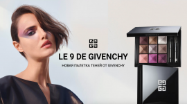 Новые палетки теней от Givenchy