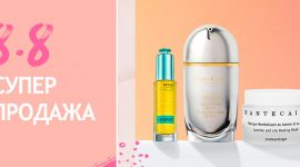 Акция 8.8 на сайте Lookfantastic — скидки до 33%