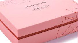 LOOKFANTASTIC xShiseido Limited Edition Beauty Box  — наполнение