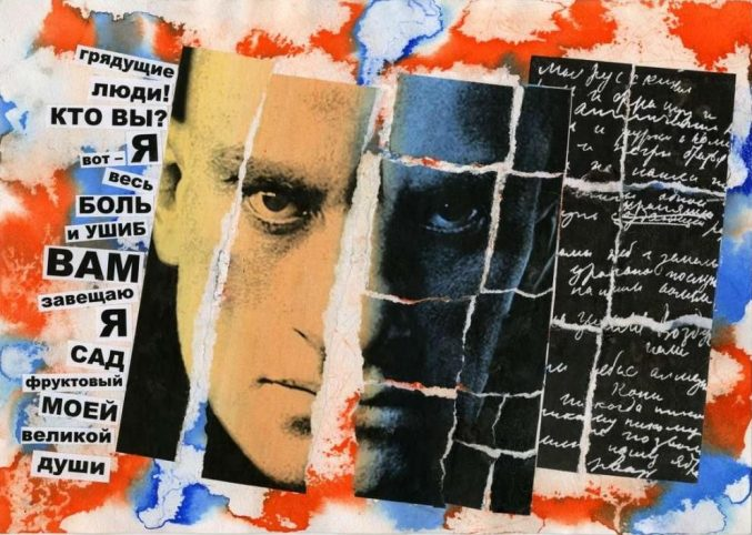 Маяковский: поэт, актер и сценарист