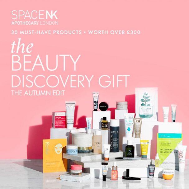 Space NK The Autumn 2021 Goody Bag — наполнение и как получить